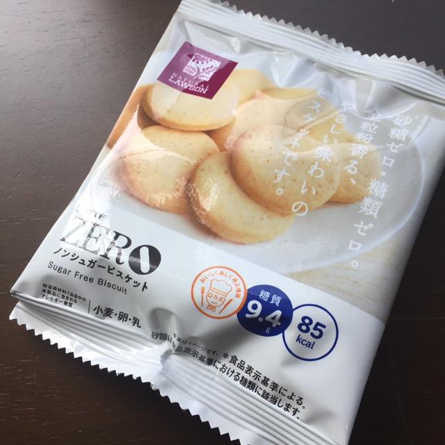 ローソン低糖質お菓子|【LOTTEゼロ】ノンシュガービスケットを食べてみた!