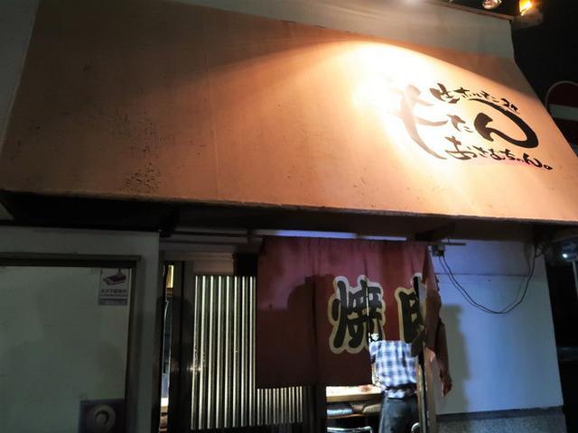 【やすとものいたって真剣】紹介された焼肉屋をまとめてみた!(2020年4月2日放送)